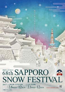 68th Sapporo Snow Festival