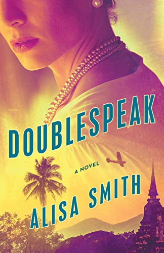 Doublespeak by Alisa Smiith