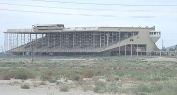 Goodyear Phoenix Trotting Park